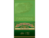 Сигаретный табак Golden Virginia