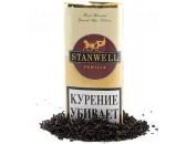 Трубочный табак Stanwell Vanilla