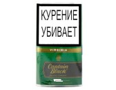 Сигаретный табак Captain Black  Virginia
