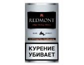 "Сигаретный табак ""Redmont Black Currant"" кисет"