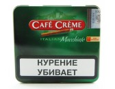 Сигариллы Cafe Creme Italian Macchiato 10шт