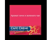 Сигариллы Cafe Creme  Filter Indochine 10 шт. (картон)