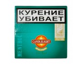 Сигариллы Candlelight Filter Menthol 50