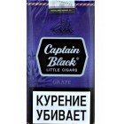 Сигариллы Captain Black Grape