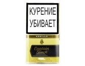 Сигаретный табак Captain Black Vanilla