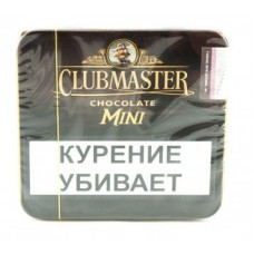 Сигариллы Clubmaster Mini Brown