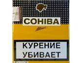 Сигариллы Cohiba Mini *10