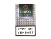 Сигариллы Corsar of the Queen Original  20 шт.