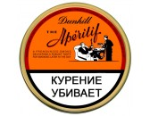 Трубочный табак Dunhill Aperitif 50g