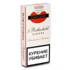 Сигары Flor de Copan Rothschild 3