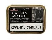 Трубочный табак Samuel Gawith Cabbie's Mixture - 50 гр.