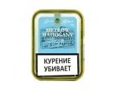 Трубочный табак Gawith & Hoggarth - Mellow Mahogany (банка 50 гр.)