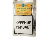 Сигаретный табак Gawith & Hoggarth Kendal Gold Blend (30 гр)