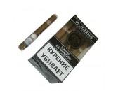 Сигары El Guajiro Brevas*25