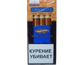 Сигариллы Handelsgold Chocolаte Wood Tip-Cigarillos