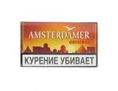 Сигаретный табак  Amsterdamer Original 40 гр