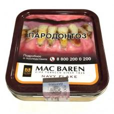 Трубочный табак Mac Baren Navy Flake, 50 гр