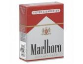 Сигариллы Marlboro (American)