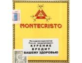Сигариллы Montecristo Mini *10
