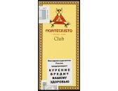 Сигариллы Montecristo Club *10