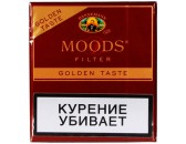 Сигариллы Dannemann Moods Filter Golden Taste 10