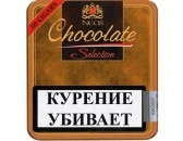 Сигариллы Neos Chocolate