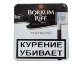 Cигариллы Borkum Riff  Pure Blend