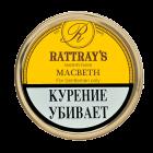 Трубочный табак Rattray's Macbeth -50гр