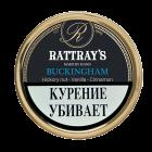 Трубочный табак Rattray's Buckingham, банка, 50 гр.