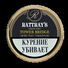 Трубочный табак Rattray's Tower Bridge - 50гр