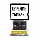 Сигаретный табак Redmont Maple Woods, кисет