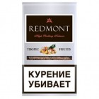 Сигаретный табак Redmont Tropic Fruits, кисет