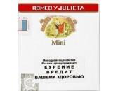 Сигариллы Romeo Y Julieta Mini *10