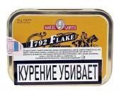 "Трубочный табак Samuel Gawith ""1792 Flake"", 50 гр."