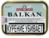 """Трубочный табак Samuel Gawith """"Balkan Flake"""" 50 гр"""