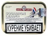 "Трубочный табак Samuel Gawith ""Squadron Leader"", 50 гр."