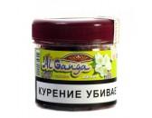 Кальянный табак Al Ganga - Жасмин 50 гр.