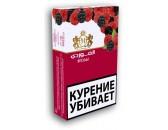 Кальянный табак Al Mawardi   Ягоды