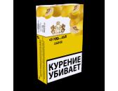 Кальянный табак Al Mawardi   Дыня