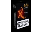 Кальянный табак Al Mawardi  Икс-микс(Forrest)