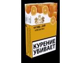 Кальянный табак Al Mawardi Апельсин