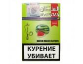 """Кальянный табак Al Sultan """"Арбуз"""" 50гр."""
