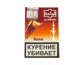 Кальянный табак Al Waha Кола 50 гр.