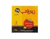Уголь лимонный для кальяна  Zoghal Ghaleb 250 гр.