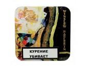 Tрубочный табак Kohlhase&Kopp Winslow Harlekin (100 гр.)