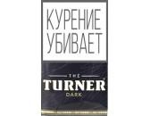 Сигаретный табак The Turner - Dark 40 гр.