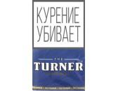 Сигаретный табак The Turner - Original 40 гр.