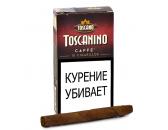 Сигариллы Toscanino Caffe