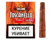 Сигариллы Toscano Toscanello Aroma Caffè